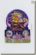2013-05-04 22-01-37_0002