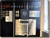 Plan der neuen Bücherei