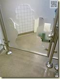 kostenlose Toilettenbenutzung für Kinder
