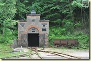 der Tunneleingang